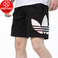 Adidas/阿迪达斯三叶草短袖男新款健身跑步运动休闲五分裤宽松舒适透气短裤潮H09357