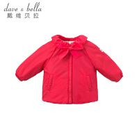 davebella戴维贝拉女童2018秋冬装新外套宝宝加绒防风外套DB8521