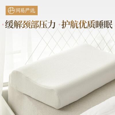 网易严选 泰国制造 天然乳胶枕 139元包邮(双重优惠)