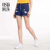 ⑩OSA欧莎2018夏装新款女装 个性破洞直筒显瘦牛仔短裤B53003