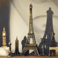 法国巴黎埃菲尔铁塔摆件模型创意生日礼物客厅酒柜装饰品