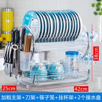厨房用具用品小百货实用创意家居居家生活日用品抖音家用收纳神器