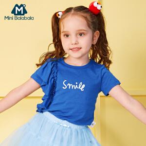 迷你巴拉巴拉女童短袖T恤年夏装新款宝宝荷叶边打底衫t恤