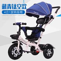 儿童三轮车脚踏车1-3-5-2-6岁大号宝宝童车自行车轻便婴儿手推车六一儿童节礼物