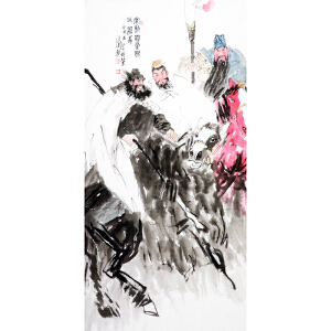 汪国新《三结义》著名连环画大师