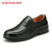 奥康男鞋秋季新款男士皮鞋日常休闲鞋皮鞋男 透气中老年爸爸鞋