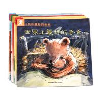 和爸爸一起读的绘本 3-6岁幼儿童绘本故事 小熊和好的爸爸(7本) 学习增强父子情感的图画书售价大于定价,以售价为准建