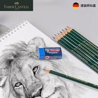 德国辉柏嘉9000素描铅笔套装速写专业学生用初学者2h-8b美术用品2比素描铅笔4b6b画画绘图工具