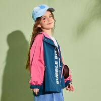 【春新品2件4折:129】巴拉巴拉旗下巴帝巴帝女童外套中长款风衣2020春装新款潮儿童防风上衣女