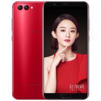 华为 荣耀V10 全网通6GB+64GB 魅丽红 移动联通电信4G手机 双卡双待