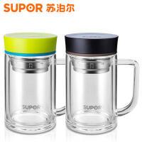 苏泊尔玻璃杯保温杯双层玻璃防烫办公水杯泡茶杯KC41AH1情侣杯子410ml