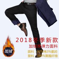 男装长裤秋冬季NIAN JEEP休闲裤 男士西裤宽松直筒棉商务男裤子