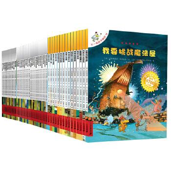 不一样的卡梅拉系列全套47册正版二三四季5-7-10岁小学卡通儿童书籍幼儿故事书3-6周岁宝宝绘本绘画不一样的卡梅拉动漫绘本