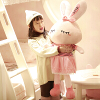 可爱毛绒玩具兔子布娃娃流氓兔大玩偶女孩公主床上睡觉抱生日礼物