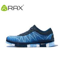【领券满299减200】RAX正品透气徒步鞋 女防滑户外鞋 运动旅游休闲鞋鞋