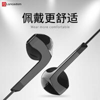 半入耳式耳机重低音通用男女生有线控苹果K歌手机耳塞s