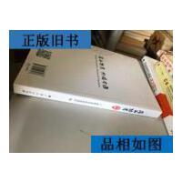 【二手旧书9成新】广西特产宝典 /广西壮族自治区商务厅 广西人民