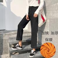 加绒牛仔裤女2017秋冬新款韩版百搭复古港味高腰显瘦九分阔腿裤子