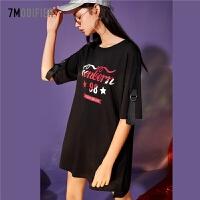【满399减80】早装新款棉连衣裙韩版高腰时尚宽松显瘦中长款字母裙子女