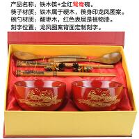 定制新款现代中式刻字送朋友闺蜜实用创意实木碗筷结婚教师节礼品