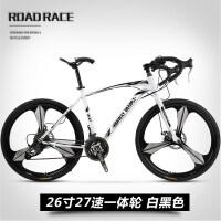 创意新款时尚拉风自行车公路自行车男赛车单车破风弯把双碟刹减震变速越野肌肉女学生