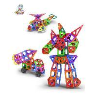 磁力片积木儿童吸铁石玩具磁铁性3-6-8岁10男孩女孩散片益智拼装