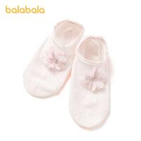 巴拉巴拉儿童袜子夏季薄款女童网眼袜女小宝宝短袜防滑地板袜透气