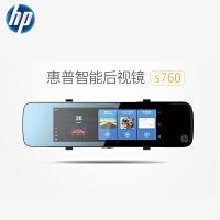 【支持礼品卡】HP惠普s760 后视镜行车记录仪双镜头高清夜视倒车影像 智能YunOS