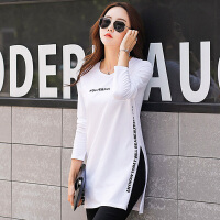 中长款t恤女长袖棉秋季韩版白色修身打底衫大码长款体恤上衣