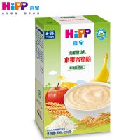 【官方旗舰店】HiPP喜宝有机婴幼儿水果谷物粉 200g*1单盒 宝宝辅食米糊
