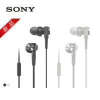 包邮支持礼品卡 热巴代言 Sony/索尼 MDR-XB55AP 深邃低音 入耳式耳机 手机通话 立体声耳机