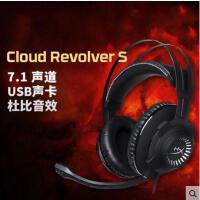 金士顿Kingston骇客HYPERX Cloud Revolver S黑鹰S电竞游戏耳机