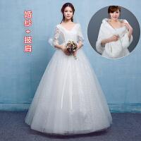 2018新款夏季孕妇婚纱礼服高腰V领大码齐地胖mm中袖新娘结婚显瘦