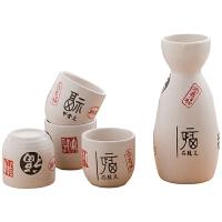 陶瓷白酒酒具套装 家用酒杯套装