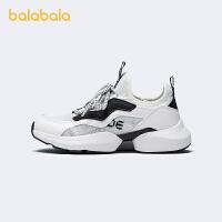 【2件4折价:106.4】巴拉巴拉官方童鞋儿童鞋子男中大童简洁有型夏季时尚潮鞋