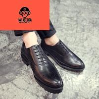 米乐猴 潮牌新品雕花皮鞋复古英伦潮鞋鞋韩版尖头休闲鞋男鞋