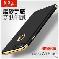 苹果7手机壳7plus女款挂绳防摔磨砂全包创意潮男新款iphone7