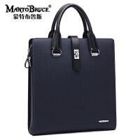 蒙特布鲁斯 精品男包男士手提包商务包竖款单肩包牛皮电脑包M10272