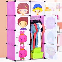 索尔诺卡通儿童简易衣柜宝宝婴儿小孩衣柜组合塑料折叠组装衣橱 M3508