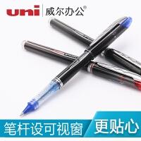 三菱笔三菱中性笔UB-205直注式防水走珠笔 三菱UB205 配套笔芯UBR-95