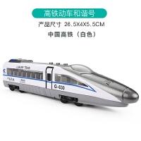 儿童高铁火车玩具和谐号男孩惯性高速列车模型动车组大号地铁
