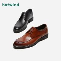 热风男士时尚休闲鞋H43M9312