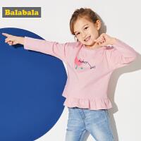 巴拉巴拉童装女童长袖T恤小童宝宝儿童春秋2018新款卡通打底衫T恤