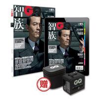 【二手原版9成新 包邮】智族GQ(2016年01月号夹带双USB旅行插座) 王锋 智族杂志社 977167465016