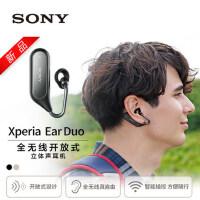 包邮 热巴代言 Sony/索尼 XEA20 Xperia Ear Duo 全无线 立体声 蓝牙耳机 开放式