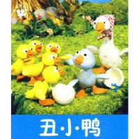 【新书店正版】丑小鸭――小小孩影院禾稼吉林美术出版社9787538639285