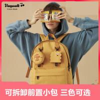 VANWALK双肩包女纯色高中学生书包韩版休闲出走旅行包校园背包