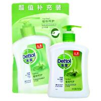 [当当自营] 滴露(Dettol) 健康抑菌洗手液 植物呵护 特惠装 500g/瓶 送 300g补充装