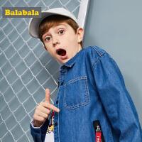 【每满200减100】巴拉巴拉童装男童衬衫中大童儿童春秋2018新款宽松帅气牛仔衬衣男