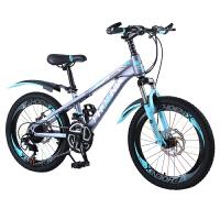 小学生变速山地车 儿童自行车20寸男女小孩单车6-7-8-10-12岁